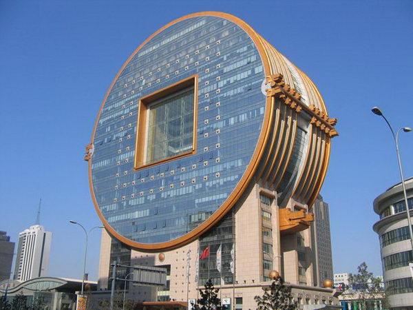 Coin Shaped Bilding (Shenyang, China).
